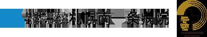 社会医療法人 北海道恵愛会 札幌南一条病院