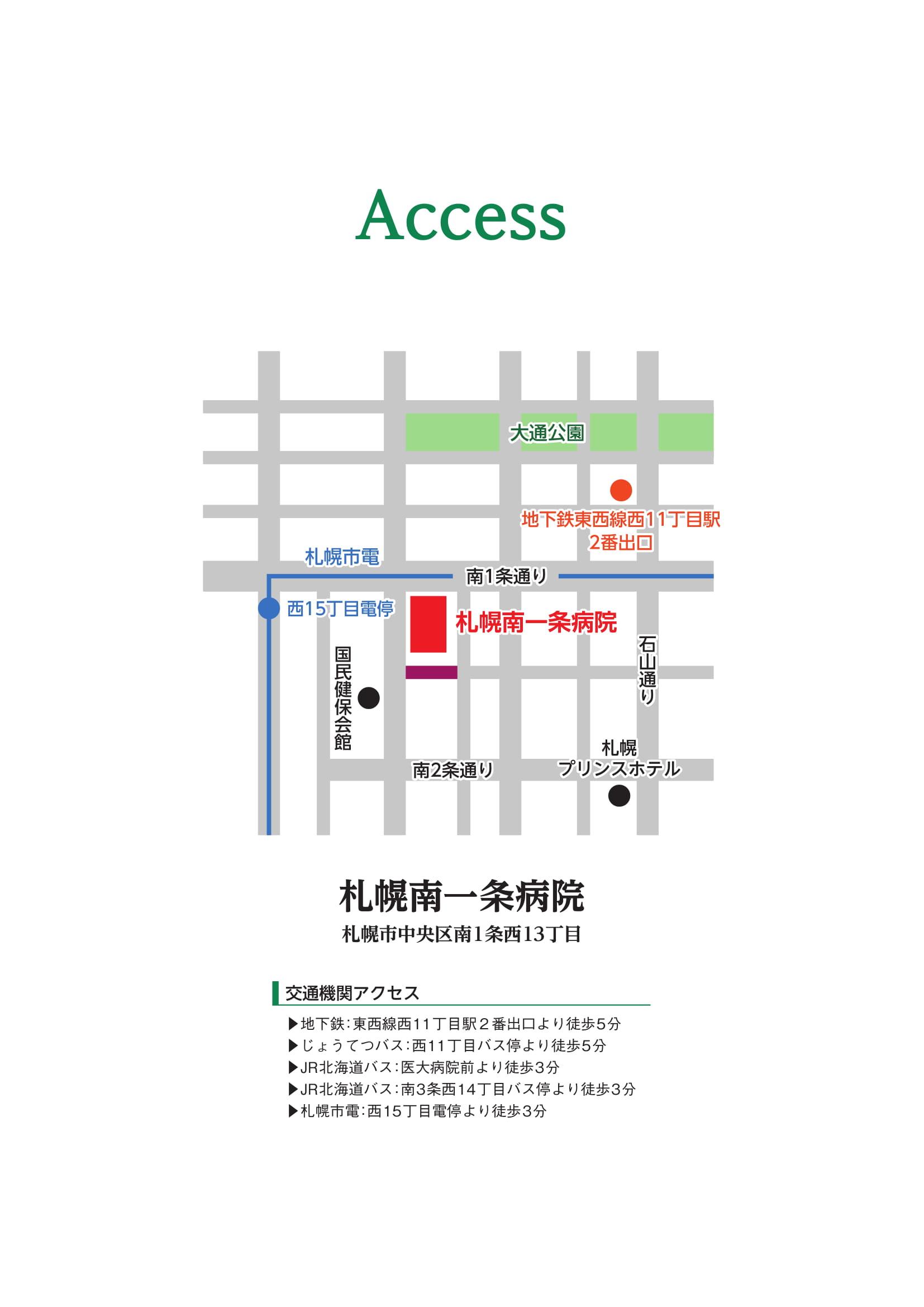20190917チーム医療討議会-2.jpg